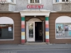 Premiere im Kino Orient-21